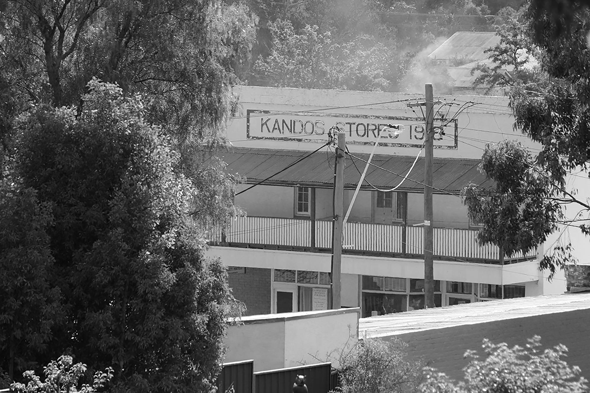 Sonic Territories Kandos Stores